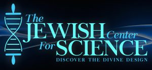 The Jewish Center for Science