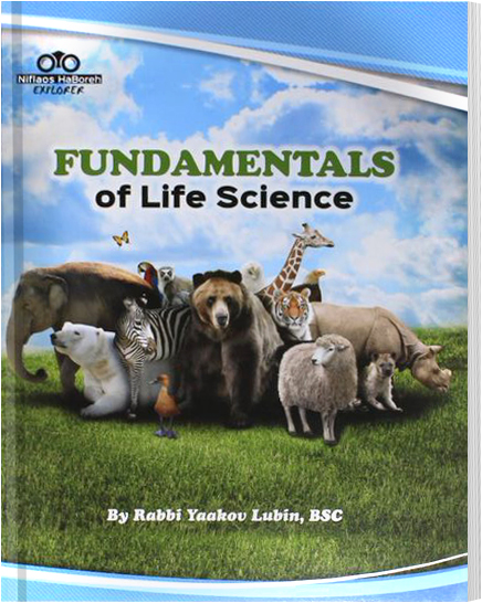 Fundamentals of Life Science - Softcover, 198p